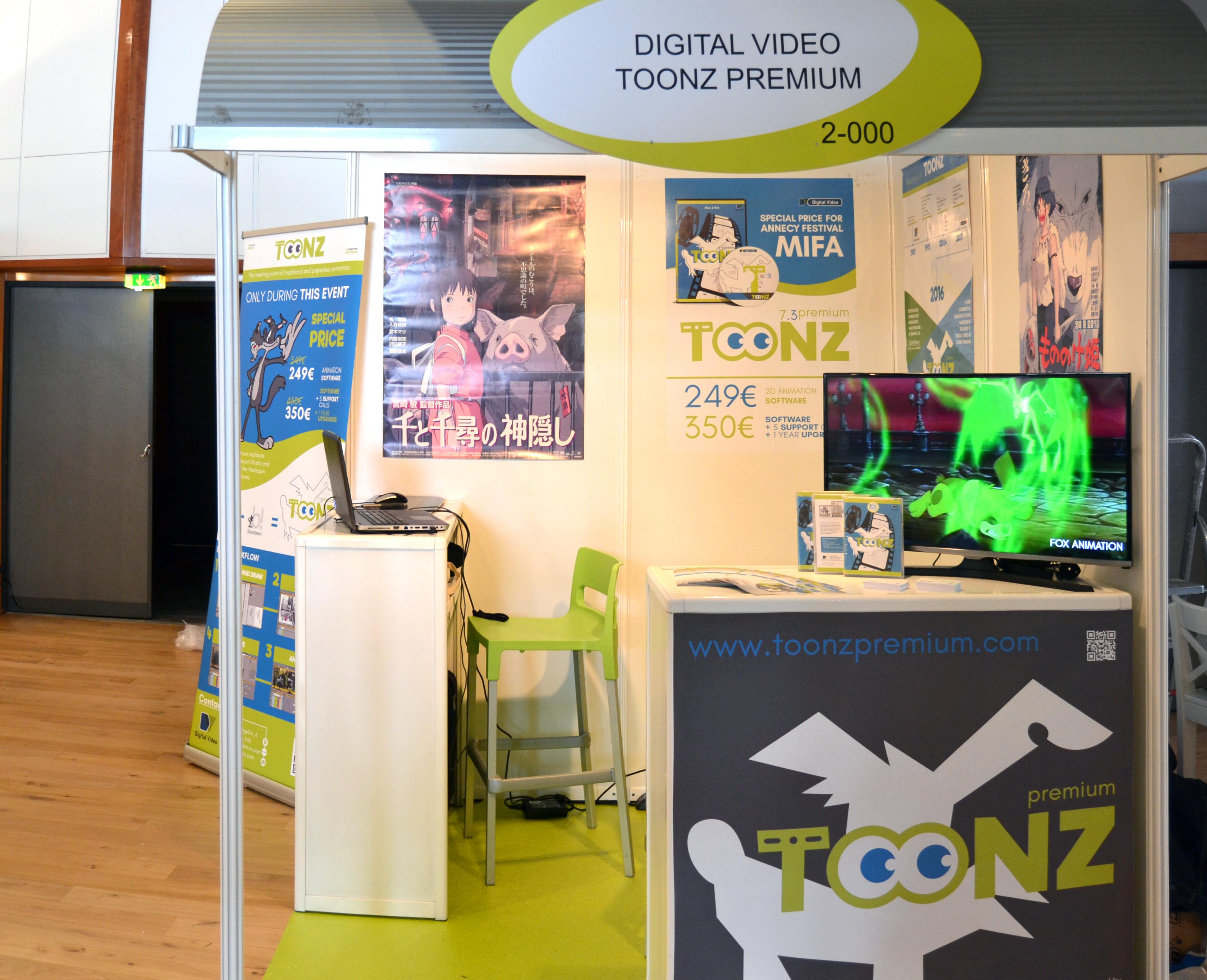 Rebranding Toonz Premium